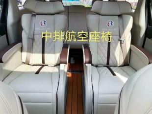 汽车真皮座椅内饰改装升级